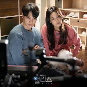 Tae-i et Jin-Gyeom dans Alice
