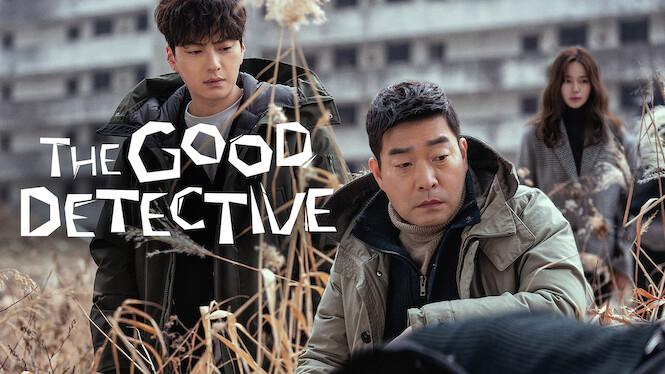 The good détective : série Coréenne noire