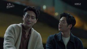 Un amour homosexuel sous-entendu dans une série coréenne