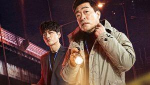 The good detective, série coréenne
