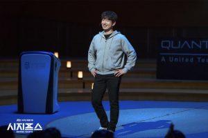 Han Tae-Sul, le Elon Musk de Sisyphus