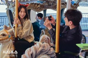 Date au parc d'attraction en Corée