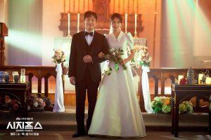 Le mariage de Seo-Hae et Tae-Sul