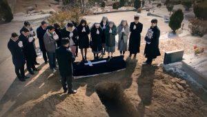 L'enterrement du prêtre Lee